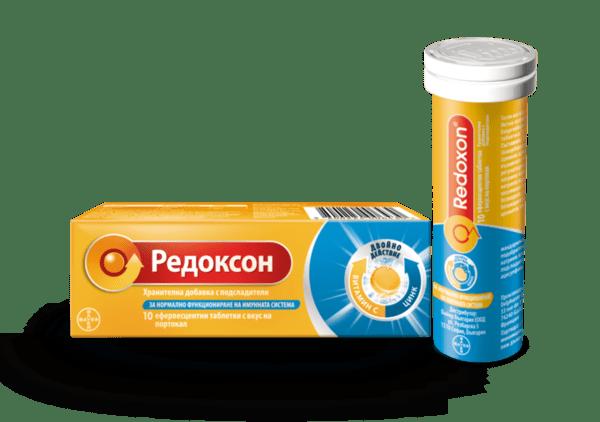 Редоксон еф. таблетки 1000/10мг x10 (Redoxon)